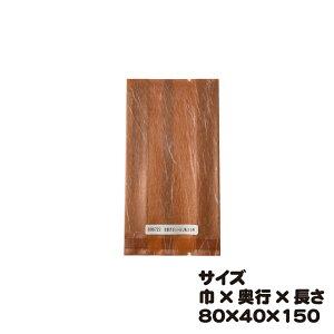 合掌ガゼットGU NO.30 茶 100枚 巾80×奥行40×長さ150mm【合掌ガゼット袋(雲龍タイプ)】