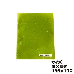 カマスGU NO.4 若草 100枚 巾135×長さ170mm【カマス袋(雲龍タイプ)】