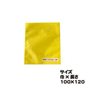 カマスGU NO.1 淡黄 100枚 巾100×長さ120mm【カマス袋(雲龍タイプ)】