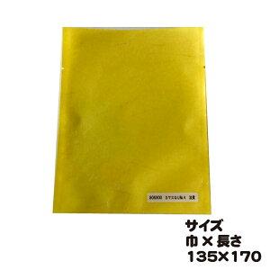 カマスGU NO.4 淡黄 100枚 巾135×長さ170mm【カマス袋(雲龍タイプ)】