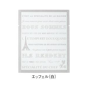 カマスGT NO.3 エッフェル 白 100枚 巾130×長さ160mm【カマス袋(透明タイプ)】