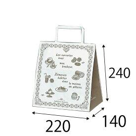 【ケース販売】ラッピーバッグ NO.10 カフェ 400枚 巾220×マチ140×高さ240mm【業務用 手提げ袋 手提げ紙袋 紙袋 手提げ マチ広 洋風 洋柄】
