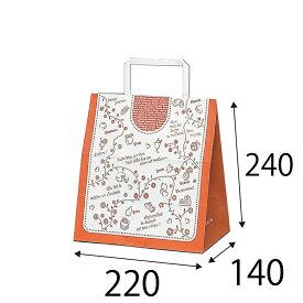 【ケース販売】ラッピーバッグ NO.10 デザート 400枚 巾220×マチ140×高さ240mm【業務用 手提げ袋 手提げ紙袋 紙袋 手提げ マチ広 洋風 洋柄】