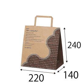【ケース販売】ラッピーバッグ NO.10 フランス語(未晒) 400枚 巾220×マチ140×高さ240mm【業務用 手提げ袋 手提げ紙袋 紙袋 手提げ マチ広 洋風 洋柄】