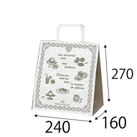 【ケース販売】ラッピーバッグ NO.11 カフェ 300枚 巾240×マチ160×高さ270mm【業務用 手提げ袋 手提げ紙袋 紙袋 手提げ マチ広 洋風 洋柄】