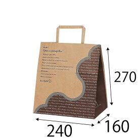 【ケース販売】ラッピーバッグ NO.11 フランス語(未晒) 300枚 巾240×マチ160×高さ270mm【業務用 手提げ袋 手提げ紙袋 紙袋 手提げ マチ広 洋風 洋柄】