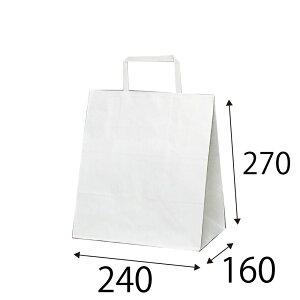 ラッピーバッグ NO.11 晒無地 50枚 巾240×マチ160×高さ270mm【手提げ袋 手提げ紙袋 紙袋 手提げ マチ広 白無地】
