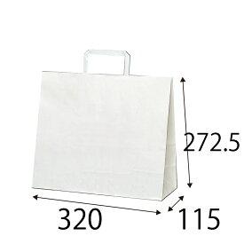 【ケース販売】ラッピーバッグ NO.3−S 晒無地 300枚 巾320×マチ115×高さ272.5mm【手提げ紙袋 紙袋 手提げ袋 白無地 横長 手提袋】
