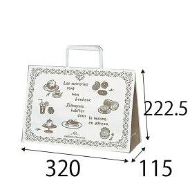 【ケース販売】ラッピーバッグ NO.3−SS カフェ 300枚 巾320×マチ115×高さ222.5mm【業務用 手提げ紙袋 紙袋 手提げ袋 洋風 横長 手提袋】