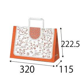 【ケース販売】ラッピーバッグ NO.3−SS デザート 300枚 巾320×マチ115×高さ222.5mm【業務用 手提げ紙袋 紙袋 手提げ袋 洋風 横長 手提袋】