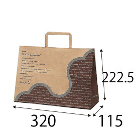 【ケース販売】ラッピーバッグ NO.3−SS フランス語(未晒) 300枚 巾320×マチ115×高さ222.5mm【業務用 手提げ紙袋 紙袋 手提げ袋 洋風 横長 手提袋】