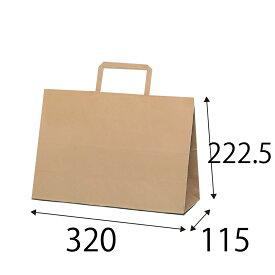 ラッピーバッグ NO.3−SS 未晒無地 50枚 巾320×マチ115×高さ222.5mm 【業務用 手提げ紙袋 紙袋 手提げ袋 茶無地 横長 手提袋】