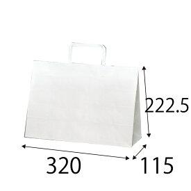 ラッピーバッグ NO.3−SS 晒無地 50枚 巾320×マチ115×高さ222.5mm 【業務用 手提げ紙袋 紙袋 手提げ袋 白無地 横長 手提袋】