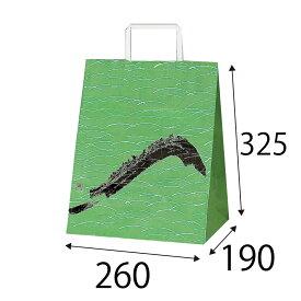 【ケース販売】ラッピーバッグ NO.8 すすき 300枚 巾260×マチ190×高さ325mm【手提げ袋 手提げ紙袋 紙袋 手提げ マチ広 和風】