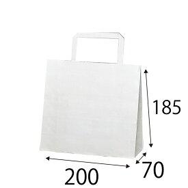 ラッピーバッグ NO.9 晒無地 50枚 巾200×マチ70×高さ185mm 【業務用 手提げ袋 手提げ紙袋 紙袋 手提げ 小さい 白無地】