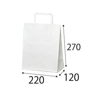 【ケース販売】ラッピーバッグ SS−1 晒無地 300枚 巾220×マチ120×高さ270mm【手提げ袋 手提げ紙袋 紙袋 手提げ 白無地】