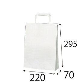 【ケース販売】ラッピーバッグ SS−2 晒無地 300枚 巾220×マチ70×高さ295mm【業務用 手提げ袋 手提げ紙袋 紙袋 手提げ 白無地】