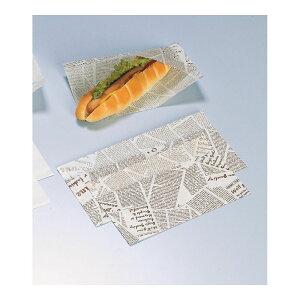 【ケース販売】オープンパック A−20アーティクル 5000枚 巾200×長さ130mm【たい焼き袋等に テイクアウト 業務用】