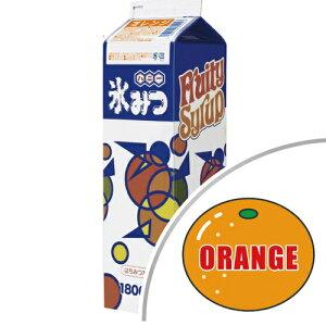 【ケース販売】ハニー 業務用 氷みつ オレンジ 1.8リットル 8本入 【取り寄せ品】【氷蜜 ハニー カキ氷 かき氷 縁日 お祭り 】