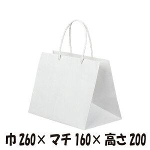 【ケース販売】手提げ袋 フラット L-26 100枚 巾260×マチ160×高さ200mm【業務用 手提げ袋 手提げ紙袋 紙袋 マチ広 手提袋 手提げ袋 横長 白】