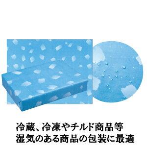クール包装紙 一般用 300枚【耐水包装紙 撥水加工 冷凍 冷蔵 チルド ラッピングペーパー 業務用】