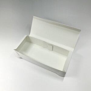 和菓子ケース 白 10個入り 100枚 サイズ 220×90×45(H)mm【和菓子、生菓子 持ち帰り箱】