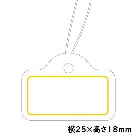 提札 カバン型 ゴールド 500枚【商品タグ 提げ札 糸付値札】