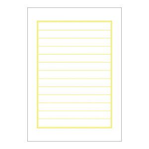 辞令用紙 横書き用 100枚