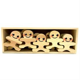 木のおもちゃ 知育玩具 積み木 つみき 赤ちゃん 0歳 1歳 2歳 3歳 4歳 ギフト プレゼント 安心 安全 国産 日本製 日本製で手になじむおもちゃ ベビー 玩具 木製 木育 木工品
