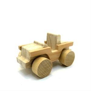 木のおもちゃ 車 クルマ くるま 0歳 1歳 ギフト プレゼント 安心 安全 国産 日本製 オフロードカー 日本製で手になじむおもちゃ 赤ちゃん ベビー プレゼント ギフト 玩具 木製
