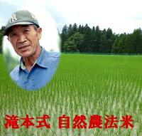 今年もおいしいお米ができました!