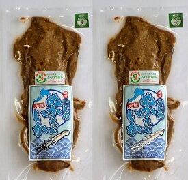 【#元気いただきますプロジェクト】 いかのへしこ 【送料無料 (クール便送料込)】福井県の越廼漁業組合直轄のぬかちゃんグループが作る元祖「へしこ」です。 いかのへしこ!イカ へしこ/鯖のへしこ/へしこ /【smtb-TD】【saitama】