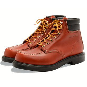 5c5fee841a3 RED WING red wing 6 BROWN men boots brown brown 8804