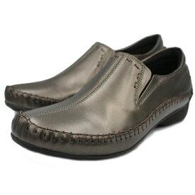 SASH! サッシュ オリジナル らくちん靴 レディース 日本製 ブロンズ