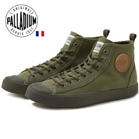 【SALE 50%OFF】[メンズ・レディース] PALLADIUM PALLAPHOENIX MID CVS パラディウム パラフェニックス ミッド カーキ 75956 Discount price