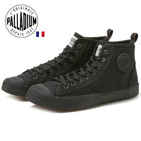 【SALE 50%OFF】[メンズ・レディース] PALLADIUM PALLAPHOENIX MID CVS パラディウム パラフェニックス ミッド ブラック 75956 Discount price