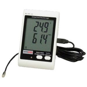 サトテック アラーム付データロガー温湿度計 MJ-ADL-21(卓上/壁掛け型)USBケーブル・ソフトつき コロナ感染対策湿度管理に