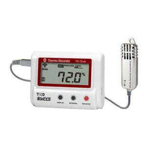 T&D おんどとり 温度・湿度データロガー TR-72wb-S|無線LAN/Bluetooth スマホでデータ確認 警告メール可 IoT