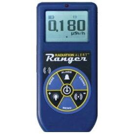 放射線測定器ガイガーカウンター Ranger