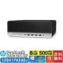 hp ProDesk 600 G4 SF 5XB41PA#ABJ デスクトップPC Windows10Pro64bit Core i5 オフィス付 8GB (5XB41PA#ABJ)
