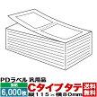 PDラベル標準白無地強粘【C縦折り】115×80mm6,000枚入