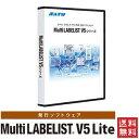 SATO(サトー) Multi LABELIST マルチラベリスト V5 Lite 【ソフトウェア・ラベル発行機能限定版】