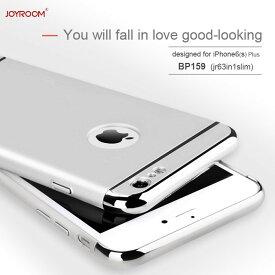 iPhone6 PLUS ケース カバー iPhone 6 6s Plus スマホケース スマホカバー キラキラ おしゃれ アイホン 6 6s プラス アイフォン キャラクター 耐衝撃 デコ 携帯カバー 携帯ケース かわいい 3パーツ式 アイフォン7 フルカバー ハイブリッド JOYROOM正品 3in1slimSILVER