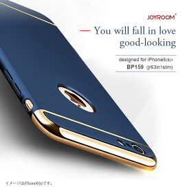 iPhone6Plus ケース カバー iPhone6 iPhone 6s 6 Plus スマホケース スマホカバー キラキラ おしゃれ アイホン6 アイフォン6 プラス キャラクター 耐衝撃 デコ 携帯カバー 携帯ケース かわいい 3パーツ式 アイフォン7 フルカバー ハイブリッド LING series case Blue