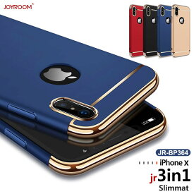 iPhoneX iPhone10 ケース カバー iPhone X 10 6s 6 Plus スマホケース スマホカバー キラキラ おしゃれ アイホン X 10 6s 6 プラス アイフォン X キャラクター 耐衝撃 デコ 携帯カバー 携帯ケース かわいい ケースカバー 3パーツ式 アイフォンX JOYROOM正品 Ling series Case
