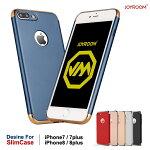 iPhone8ケースカバーiPhone87Plusスマホケーススマホカバーキラキラおしゃれアイホン87プラスアイフォンキャラクター耐衝撃デコ携帯カバー携帯ケースかわいいケースカバー3パーツ式アイフォン7フルカバーハイブリッドLingseriesCase5色color