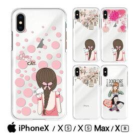 iPhone Xs Max ケース スマホ カバー ガラスフィルム 付き iphonexs max スマホケース iphonexsmax クリアケース simフリー 保護フィルム おしゃれ ブランド アイホン 背面フィルム 可愛い アイホンxs フィルム アアイホンxsmaxケース アイフォンxs girls