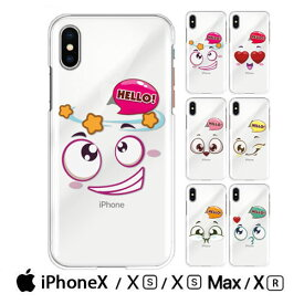 iPhoneX ケース スマホ カバー ガラスフィルム 付き iphone x クリアケース se2 iPhone11Pro Max iPhone11 iPhoneXr iPhoneXs simフリー スマホケース おしゃれ 保護フイルム 背面フィルム 可愛い フィルム アイホンx アイフォンx おもしろ かわいい hello