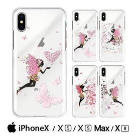 iPhone Xs Max ケース スマホ カバー ガラスフィルム 付き iphonexs max スマホケース iphonexsmax クリアケース simフリー 保護フィルム おしゃれ ブランド アイホン 背面フィルム 可愛い アイホンxs フィルム アアイホンxsmaxケース アイフォンxs illust