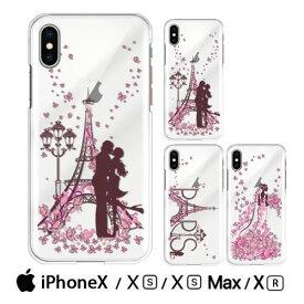 iPhone Xs Max ケース スマホ カバー ガラスフィルム 付き iphonexs max スマホケース iphonexsmax クリアケース simフリー 保護フィルム おしゃれ ブランド アイホン 背面フィルム 可愛い アイホンxs フィルム アアイホンxsmaxケース アイフォンxs pariscouple